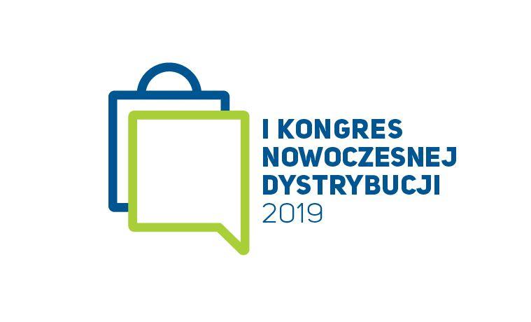 Kongres Nowoczesnej Dystrybucji – nowe wydarzenie w kalendarzu imprez sektora handlu